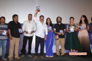 Thoongavanam Audio Launch Latest Images 8912