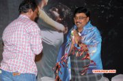 Tamil Function Thoppi Audio Launch Latest Gallery 8700