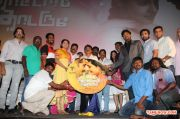 Thottal Thodarum Audio Launch