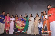 Recent Still Thunai Mudhalvar Movie Audio Launch 846