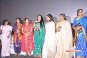 Thunai Mudhalvar Movie Audio Launch Latest Pic 6392