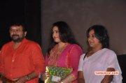 Thunai Mudhalvar Movie Audio Launch Tamil Event Latest Galleries 3677