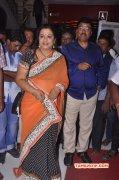 Thunai Mudhalvar Movie Audio Launch Tamil Event Latest Photo 1617