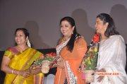 Thunai Mudhalvar Movie Audio Launch Tamil Movie Event Recent Album 923