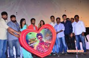 New Photo Trisha Illana Nayanthara Trailer Launch Tamil Movie Event 3817