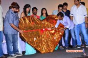New Picture Tamil Event Trisha Illana Nayanthara Trailer Launch 522