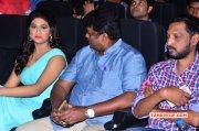 Trisha Illana Nayanthara Trailer Launch Function 2015 Still 7584
