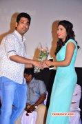Trisha Illana Nayanthara Trailer Launch Recent Images 9073