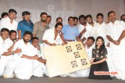 Tamil Function Urumeen Movie Audio Launch New Gallery 8910