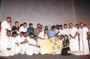 Urumeen Movie Audio Launch Tamil Movie Event Recent Photos 2071
