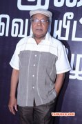 Latest Image Uttama Villain Audio Launch Tamil Event 6763