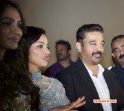 Latest Pictures Tamil Function Uttama Villain World Premiere In Dubai 1568