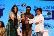 V4 Awards