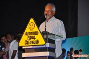 Vaayai Moodi Pesavum Audio Launch Photos 1076