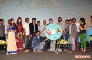 Vaayai Moodi Pesavum Audio Launch Photos 9724