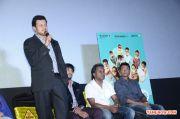 Vaayai Moodi Pesavum Movie Press Meet 650