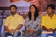 Valla Desam Audio Trailer Launch