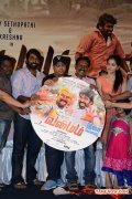 Vanmham Movie Audio Launch Press Meet 3807