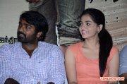 Vijay Sethupathi Sunaina At Vanmham Audio Launch 356