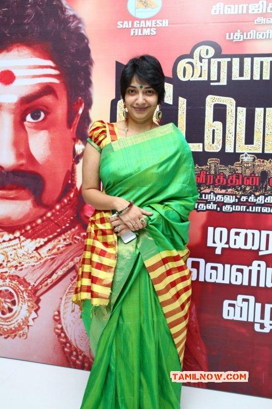 Tamil Movie Event Veera Pandiya Katta Bomman Trailer Launch Pic 9138