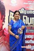Veera Pandiya Katta Bomman Trailer Launch Albums 2691