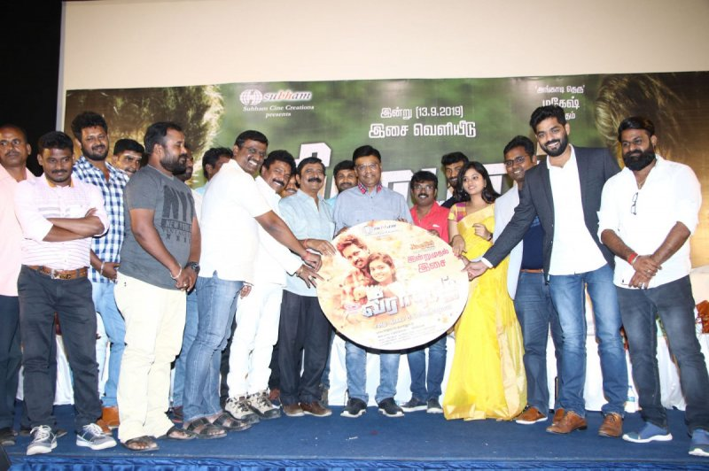2019 Photos Function Veerapuram 220 Audio Launch 1864