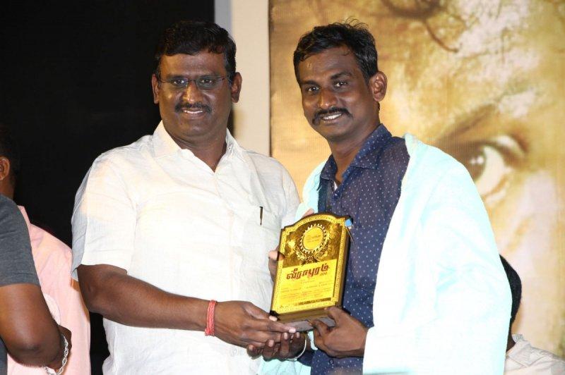 New Photo Tamil Movie Event Veerapuram 220 Audio Launch 5543