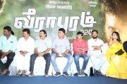 Veerapuram 220 Audio Launch Photos 7546