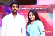 Ventru Varuvan Audio Launch