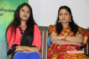 2014 Photos Tamil Function Ventru Varuvan Pressmeet 6527