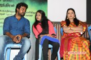 New Still Tamil Function Ventru Varuvan Pressmeet 6704
