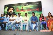 New Still Ventru Varuvan Pressmeet Tamil Event 9535