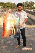 Apr 2015 Pics Tamil Event Vilambu Poster Launch By Paayum Puli Team 1400