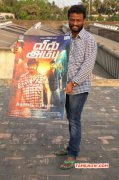 Latest Picture Tamil Function Vilambu Poster Launch By Paayum Puli Team 4455
