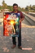Picture Tamil Function Vilambu Poster Launch By Paayum Puli Team 7961