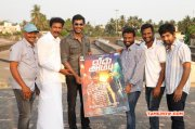 Vilambu Poster Launch By Paayum Puli Team