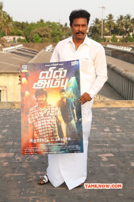 Vilambu Poster Launch By Paayum Puli Team Tamil Event Image 2195