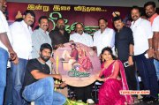 2015 Albums Vindhai Audio Launch 1890