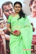 Latest Pictures Tamil Function Vindhai Audio Launch 133