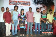 2015 Images Viruthachalam Pressmeet Tamil Function 6195