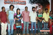Apr 2015 Images Viruthachalam Pressmeet 1171