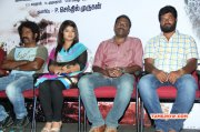 Viruthachalam Pressmeet Function Gallery 8931