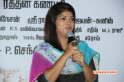 Viruthachalam Pressmeet New Album 3582