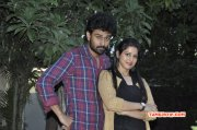 Still Kg Senthil Kumar And Nikitha 40