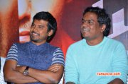 Galleries Tamil Event Yatchan Audio Launch 2021