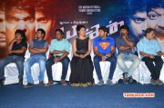 Tamil Event Yatchan Audio Launch New Pictures 1021