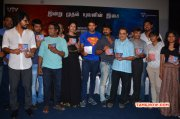 Yatchan Audio Launch Tamil Movie Event Pics 9192